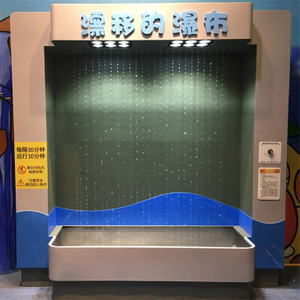 Levitating Water Drops Water Curtain