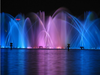 3D Digital Swing Colorful Music Floating Fountain
