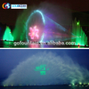 Outdoor Water Pump Digital Water Screen Movie Fountain for Projector