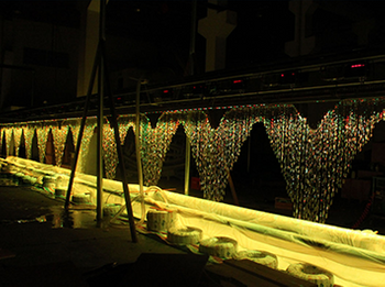 Digital Water Curtain Project